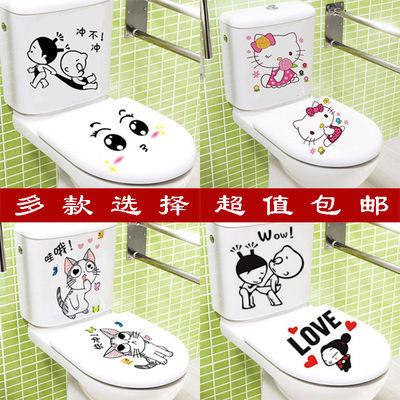 防水韩国卡通可爱马桶贴纸创意贴纸2张装马桶贴墙贴可移除