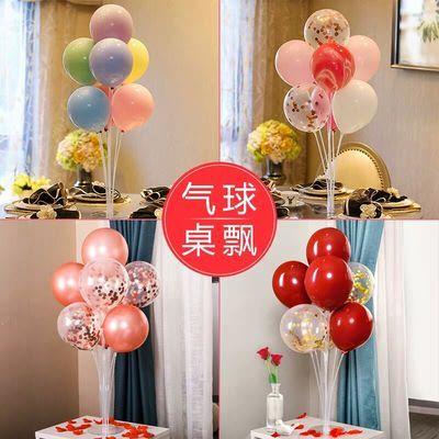 桌飘气球装饰网红生日开业场景布置酒吧派对婚礼婚房婚庆结婚立柱