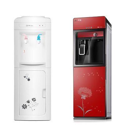 九厂立式台式冰温热办公家用节能饮水机【全新新机】上海华生【3月14日发完】