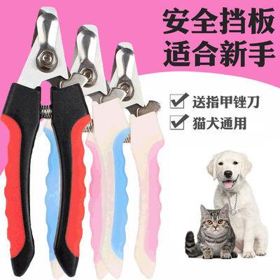 宠物狗狗指甲剪神器猫咪用指甲钳泰迪中大型犬专用指甲刀兔子用品