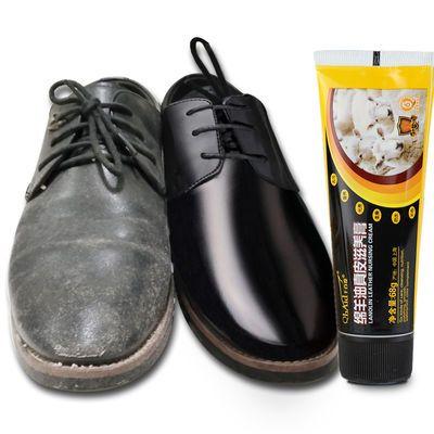 神器皮鞋油千百度绵羊油高级鞋油真皮黑色无色保养油清洁通用擦鞋