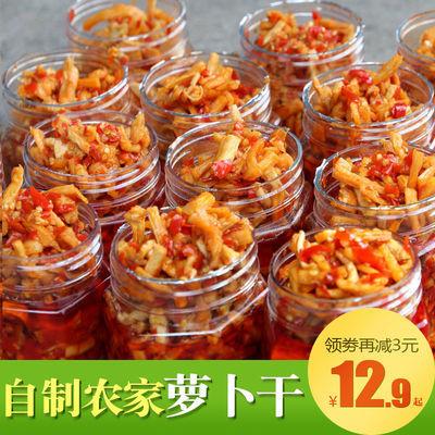 湘乐美剁椒脆萝卜干 湖南特产开胃下饭香辣萝卜条咸菜1瓶/2瓶/3瓶
