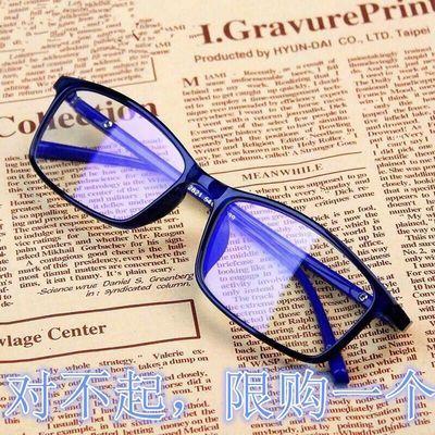 光防辐射平光眼镜架女无度数护眼眼镜近视眼镜男成品0-600度防蓝
