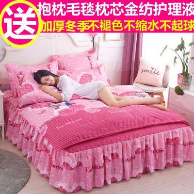 新款加厚床裙四件套被套防滑床罩磨毛像全棉纯棉婚庆双人床上用品