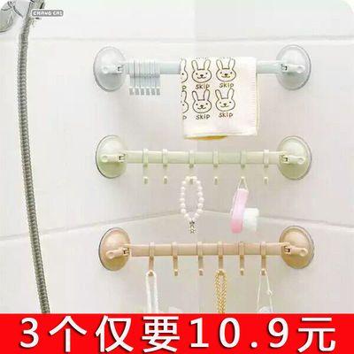 【2-6个装】免打孔墙上置物架浴室吸盘毛巾架卫生间壁挂收纳架