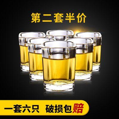 家用白酒杯套装一口杯一两二两钢化玻璃烈酒杯啤酒杯洋酒杯6只装【3月30日发完】