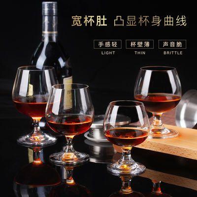 酒杯创意两只装白兰地杯洋酒杯威士忌酒杯欧式水晶玻璃杯矮脚红