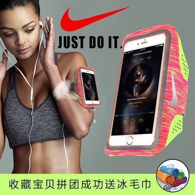 iphone7苹果触屏手机男女款臂套耐克NIKE运动手臂包跑步手机腕包【3月17日发完】
