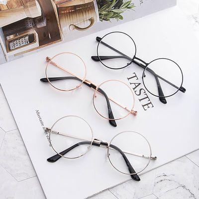 形无度数男潮复古文艺圆框韩版平光镜学生近视眼镜架女网红眼镜圆