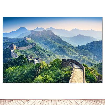 万里长城风景画海报靠山图壁贴画山水画客厅沙发背景墙卧室装饰画
