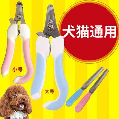 猫咪指甲钳宠物指甲刀小中大型犬金毛泰迪猫咪宠物用品狗狗指甲剪