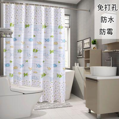 加厚浴帘套装免打孔防水防霉帘子布卫生间挂帘浴室门帘杆淋浴隔断