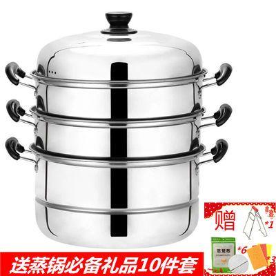 不锈钢蒸锅二6层三层蒸锅加厚多一层蒸笼蒸格四5层34cm大蒸锅汤锅