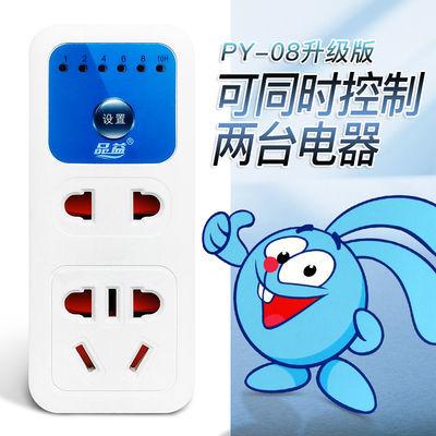 充电定时器品益电动车保护器智能倒计时自动断电电瓶手机开关插座