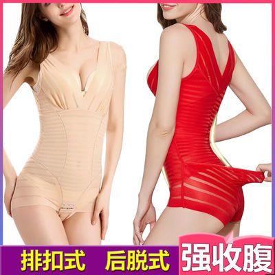超薄连体瘦身衣春夏产后大码后脱式塑身衣女士收腹肚子束腰束身衣