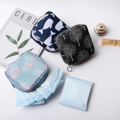 新款旅行大容量卫生棉包收纳包可爱便携姨妈巾小收纳包美容化妆包