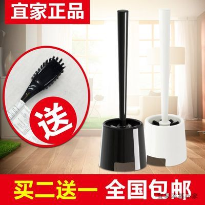 家厕所用刷和刷盒马桶刷白色黑色刷子卫生间马桶刷套装包邮IKEA宜