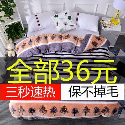 冬季加绒加厚毛毛绒法兰绒被套单件单人1.5m1.8米珊瑚绒保暖被罩