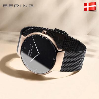 Bering白令手表男石英表dw钢带商务黑色情侣手表简约北欧女表