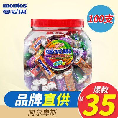 曼妥思劲嚼充气糖混合味迷你大罐(100支)1薄荷礼物零食小吃批发