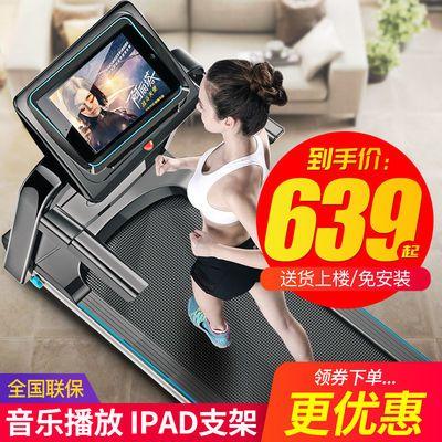亿跑A600跑步机家用折叠静音小型室内健身减肥走步机迷你健身器材