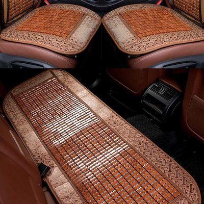 汽车坐垫单片夏季通用无靠背三件套单张竹子竹片椅垫麻将凉席凉垫