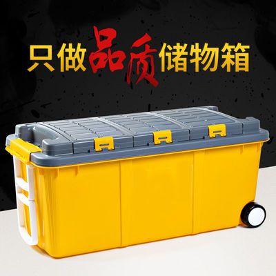 汽车后备箱储物箱车载收纳整理箱车用尾箱拉杆滚轮置物箱车内用品