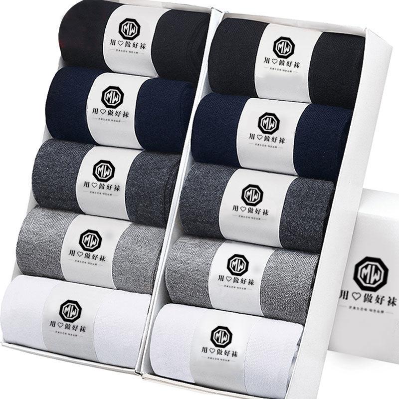 男士商务袜子5双装