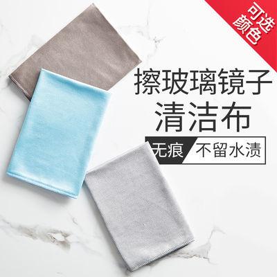 水印不留痕擦镜子神器家用无痕不留水渍抹布搽擦玻璃布毛巾专用无