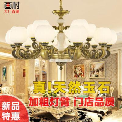 天然玉石欧式客厅灯饰吊灯美式简约现代新中式餐厅卧室灯别墅灯具