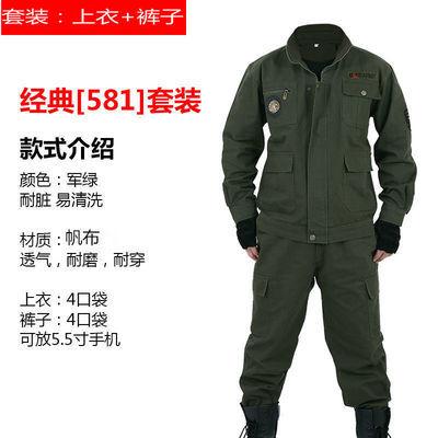 秋冬季劳保工作服套装男女军装长袖单裤可选军绿色耐磨迷彩服套装