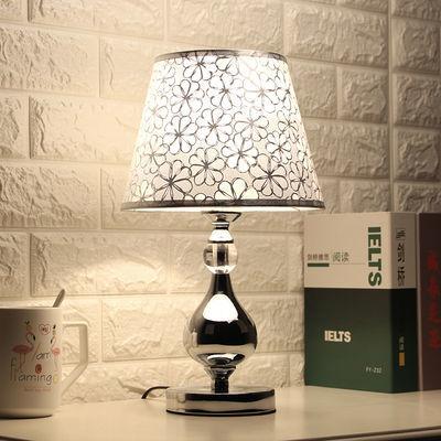 欧式卧室装饰婚房温馨个性小台灯现代可调光LED节能喂奶床头灯
