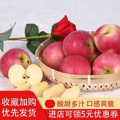 现摘红富士苹果红脆甜水果山西应季新鲜孕妇冰糖心整箱5/10斤包邮