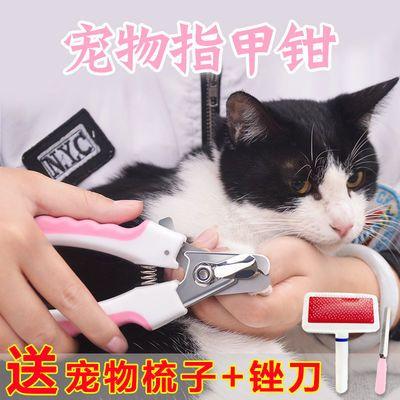 甲剪磨甲器狗狗剪指甲刀猫咪指甲剪神器指甲钳宠物用品宠物狗狗指