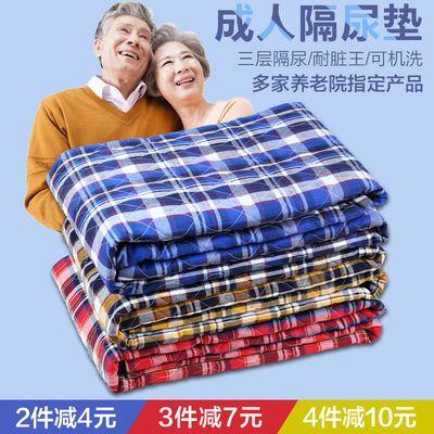 防水床垫老人用爱在此刻成人隔尿垫可洗尿垫老年人床上护理垫加厚