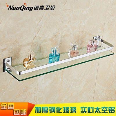 浴室置物架卫生间壁挂单层毛巾架洗手间卫浴架玻璃置物架太空铝