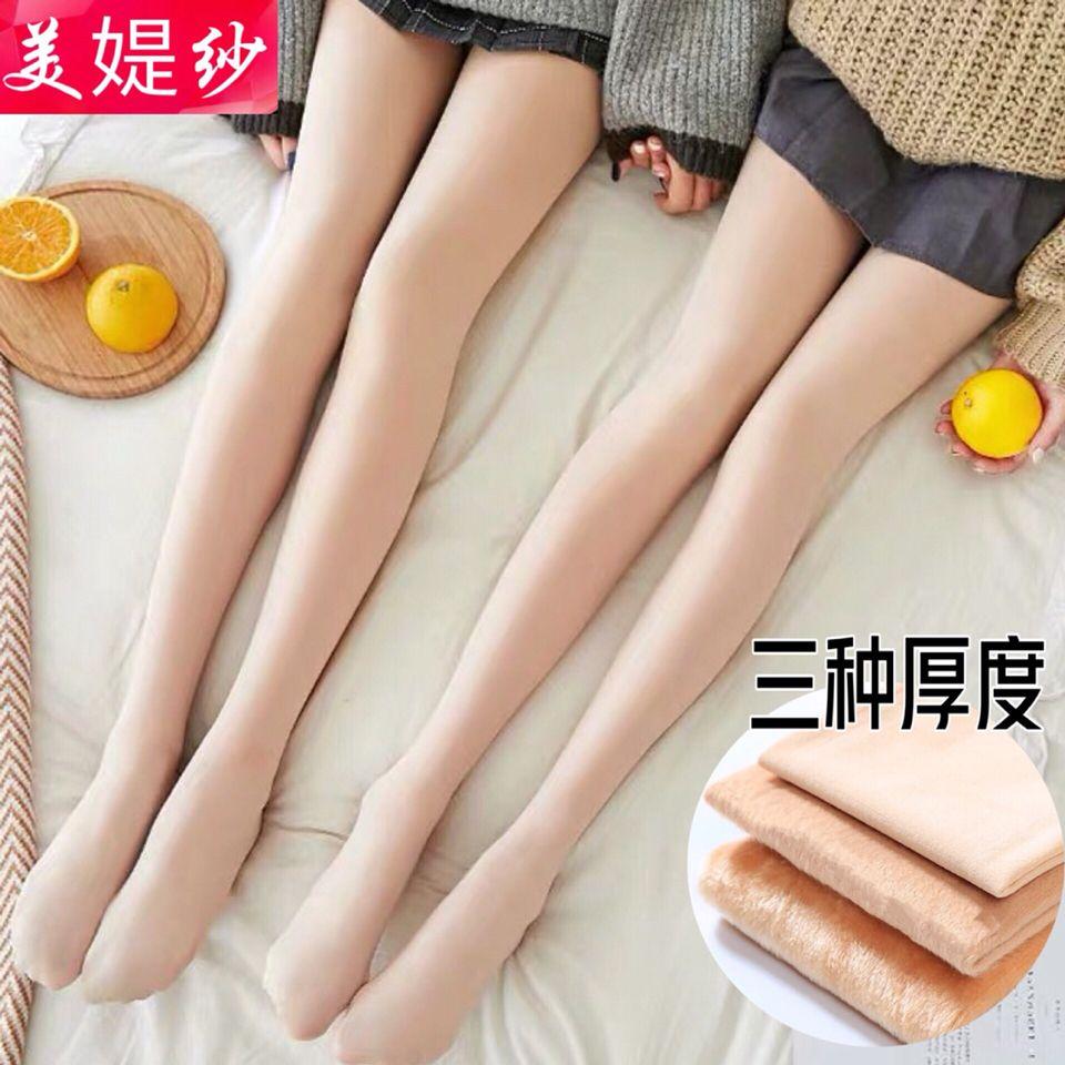 便宜的春秋冬季中厚丝袜女连裤袜防勾丝光腿肉色神器自然加绒加厚打底裤