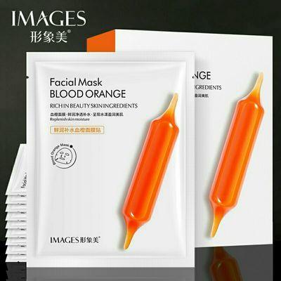 血橙面膜:专为熬夜肌肤打造,轻薄蚕丝膜,亲肤易吸收,可解决因熬夜所产生的多种肌肤问题,干燥,脱皮,暗黄,毛孔粗大泛油光等。