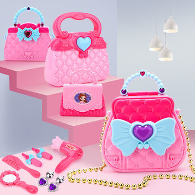 儿童过家家手提包玩具皇冠饰品魔仙棒女孩生日礼物首饰包3女宝宝