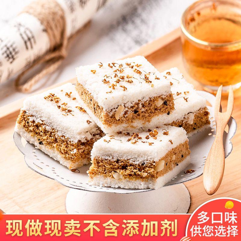 【2斤装特价】温州特产传统手工桂花糕糯米糕点网红孕妇零食250克