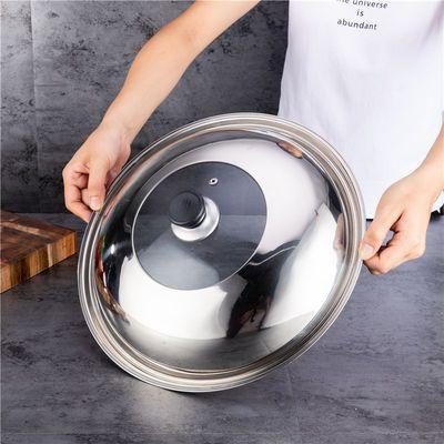 锅盖防爆玻璃可视盖食品级无磁不锈钢盖炒锅平底大锅盖30CM-40CM