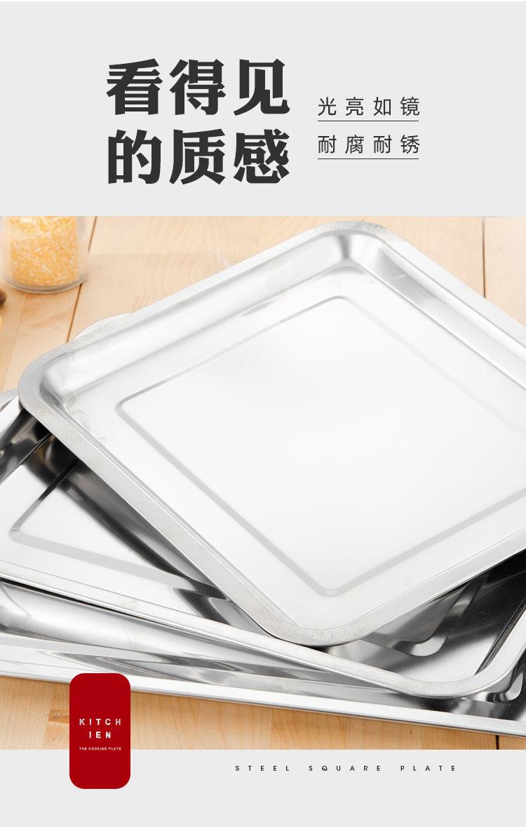 【48小时内发货】不锈钢方盘特厚长方形盘子烧烤盘蒸饭盘托盘盘子水饺盘子茶盘