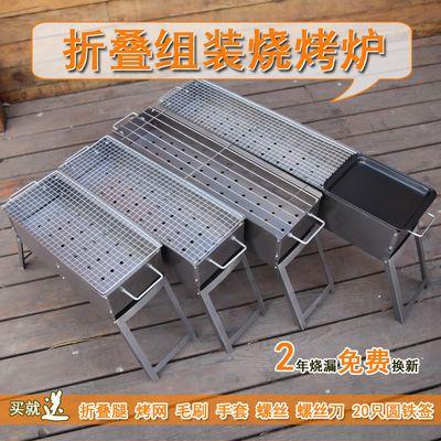 军创烧烤炉烧烤架子家用户外木炭烤肉折叠全套烧炭大小号野外工具