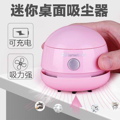 天文迷你桌面吸尘器充电学生桌面清洁器橡皮屑清扫器电动便携清理