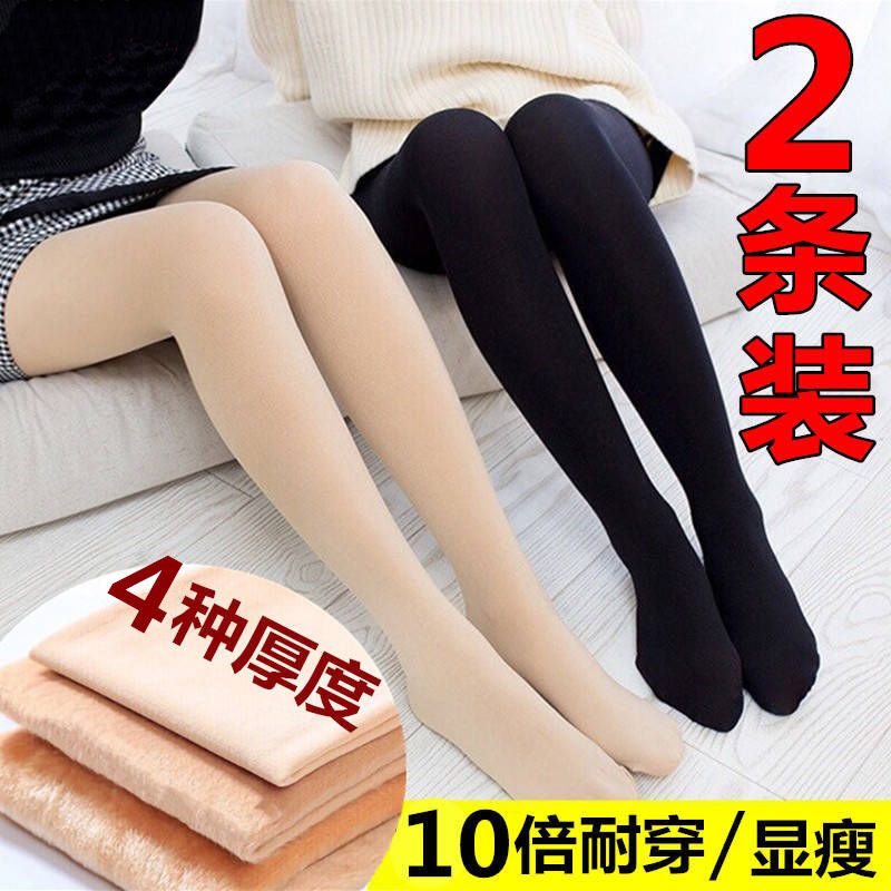 2条装春秋冬中厚连裤袜防勾丝打底裤加绒加厚肉色丝袜女光腿神器