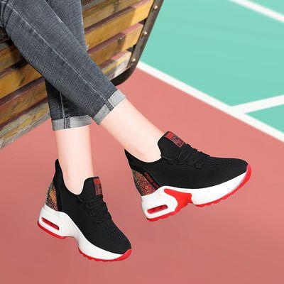 针织厚底运动鞋女士休闲鞋2019新款韩版百搭内增高学生透气女鞋潮