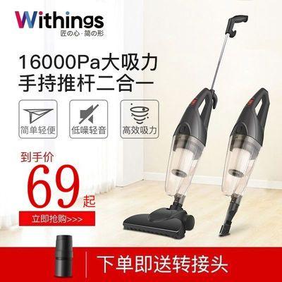 家用大功率吸尘器小型强力多功能除螨除尘吸猫毛手持式车用大吸力