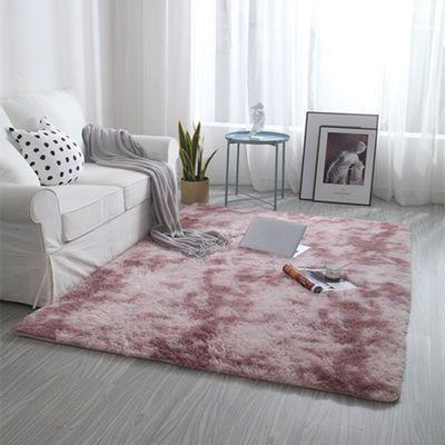 茶几地毯长毛绒高档网红地毯垫渐变杂色ins扎染地毯卧室床边客厅