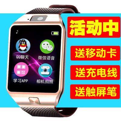 智能手表手机插卡儿童电话手表中小学生拍照微聊成人防水定位防丢