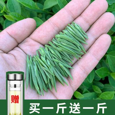 抢【买一斤送一斤】绿茶新茶高山绿茶罐装绿茶茶叶250g多规格可选